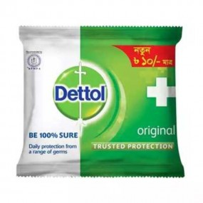 Dettol Original Bathing Bar Soap Mini